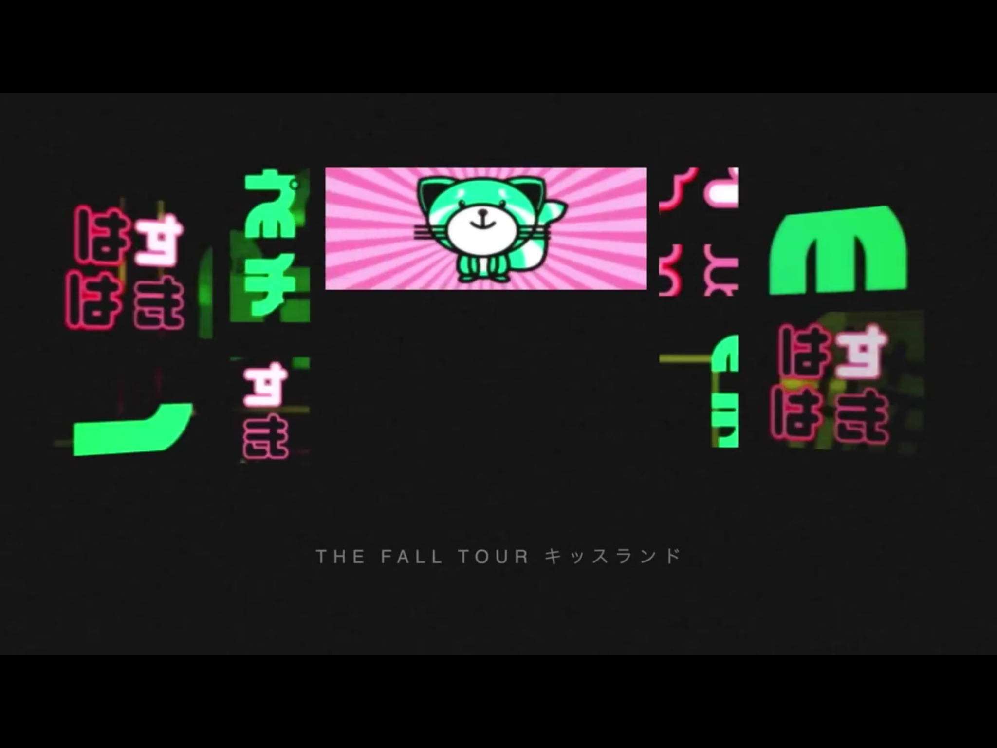 Top The Weeknd Kiss Land Cat Wallpapers