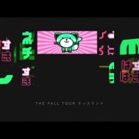 "Watch: The Weeknd ""Kiss Land: The Fall Tour"" Promo Video"